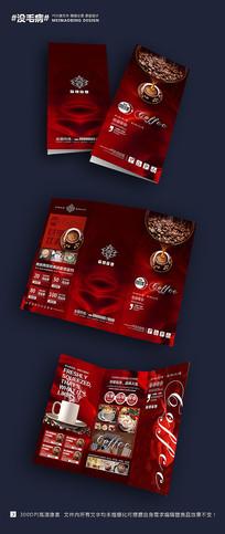 红色高端咖啡三折页