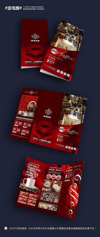 红色高端咖啡三折页设计