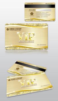金色高档商务vip卡会员卡设计