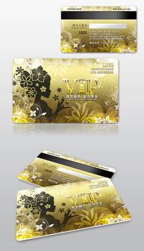 金色美容美发vip贵宾会员卡