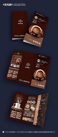 时尚咖啡店三折页设计