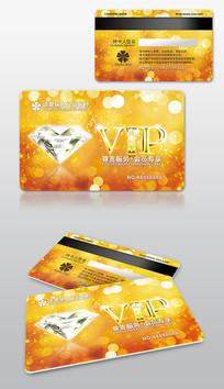 钻石商务高档vip会员卡设计