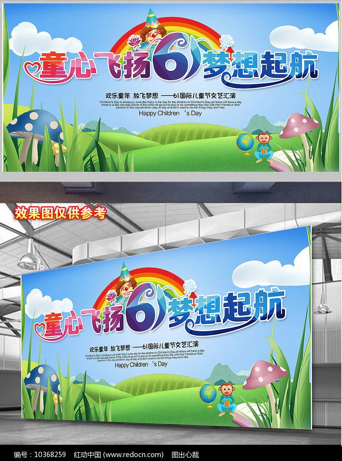 幼儿园亲子活动海报图片