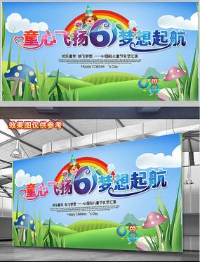 幼儿园亲子活动海报