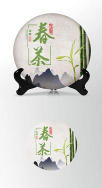 茶地高端茶叶棉纸茶饼包装设计