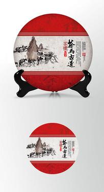 茶马古道茶叶棉纸茶饼包装设计