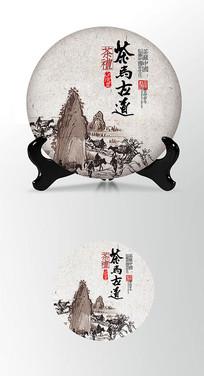 茶马古道大气茶饼棉纸图案包装设计