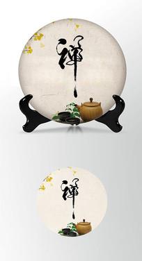 禅茶一体茶叶棉纸茶饼包装设计