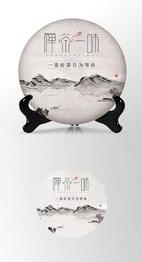 禅茶一味茶饼棉纸图案包装设计