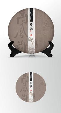 茶语大气茶叶棉纸茶饼包装设计