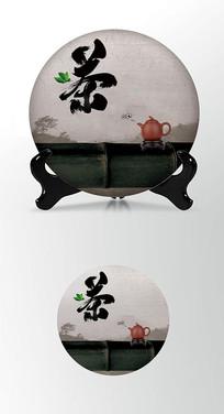 茶字体设计茶叶棉纸茶饼包装设计
