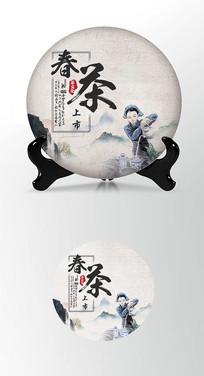 春茶茶花女茶叶棉纸茶饼包装设计