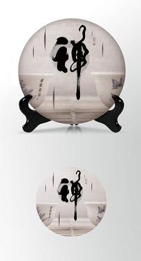 禅风太极图案茶叶棉纸茶饼包装设计