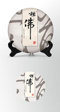 佛茶大气茶叶棉纸茶饼包装设计