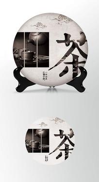 古茶古香茶叶棉纸茶饼包装设计