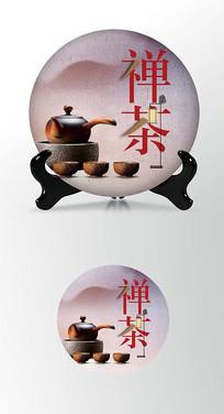 简约高档茶叶包装设计