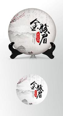 金骏眉茶饼棉纸图案包装设计