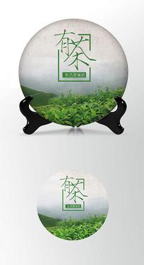 绿色茶园茶地茶叶棉纸茶饼包装设计