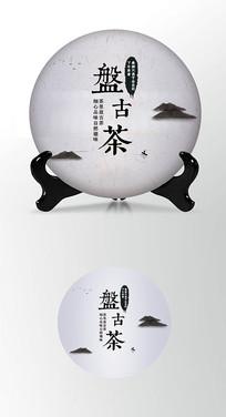 盘古茶简约茶叶棉纸茶饼包装设计