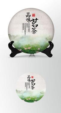 品味茗茶茶叶棉纸茶饼包装设计