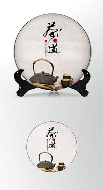 品质好茶茶叶棉纸茶饼包装设计