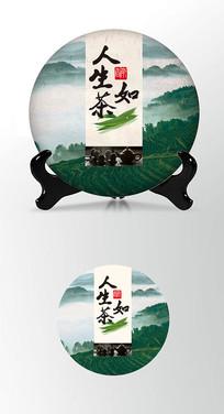 人生如茶茶叶棉纸茶饼包装设计