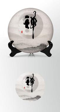 太极图禅意茶叶棉纸茶饼包装设计