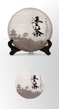 香茶茶叶棉纸茶饼包装设计
