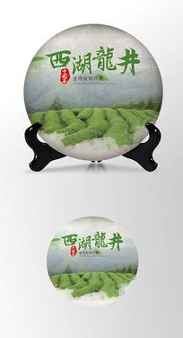 西湖龙井茶饼棉纸图案包装设计