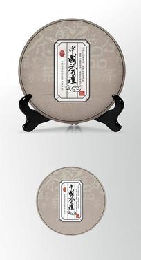 新中式茶饼包装棉纸内飞包装设计
