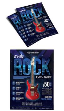 摇滚乐音乐会活动宣传单页