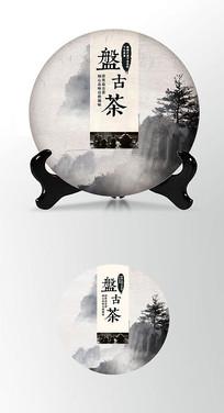 云海盘古茶叶棉纸茶饼包装设计