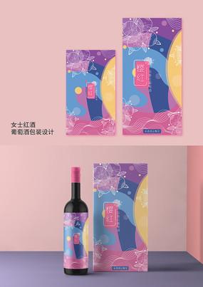 創意紅酒包裝設計