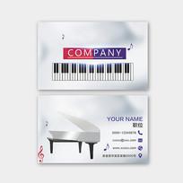 钢琴培训名片设计