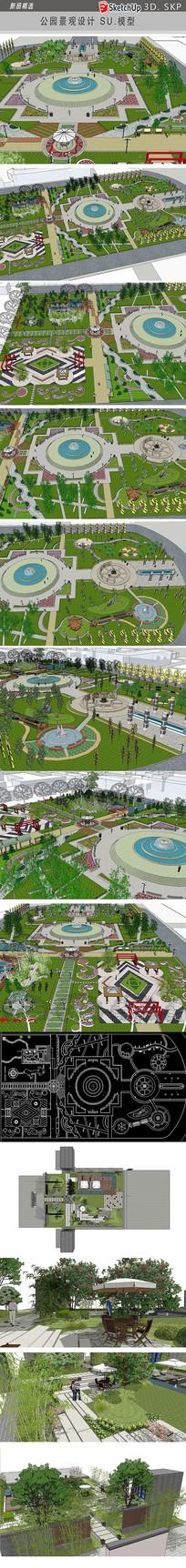 公园景观SU模型