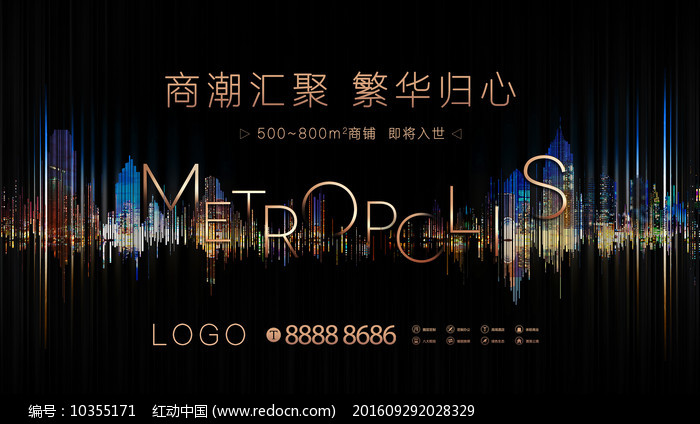 黑色精美房地产广告设计图片
