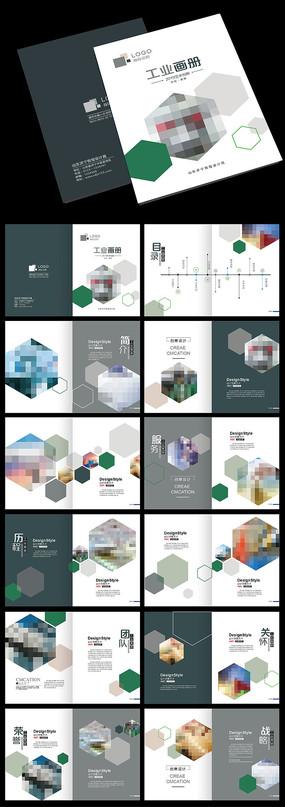 灰色大气工业画册