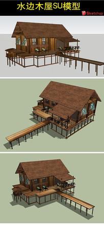 水边木屋SU模型