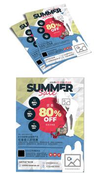 夏季服装促销宣传单页