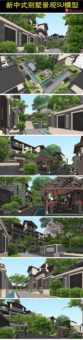 新中式别墅景观SU模型