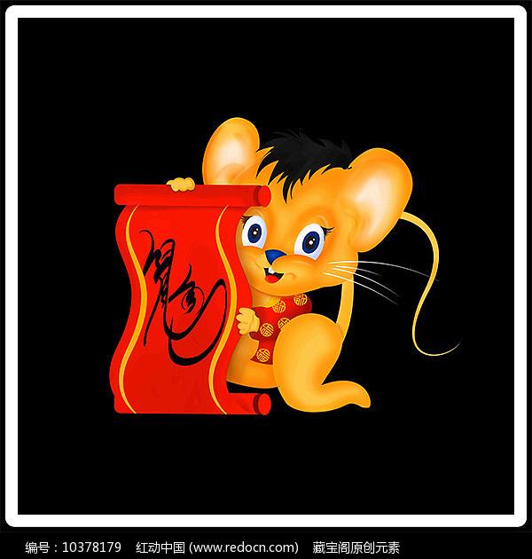 2020手绘鼠年卡通形象图片