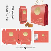 大气高端中秋月饼包装礼盒设计