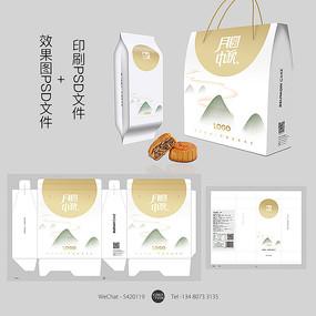 大气中秋月饼包装礼盒设计