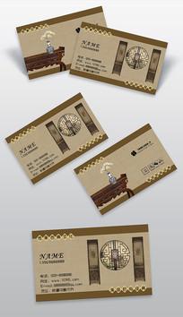 古典家具名片