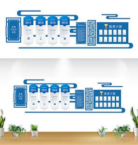 蓝色精美企业文化形象墙