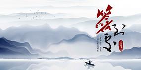 高清山水画图片