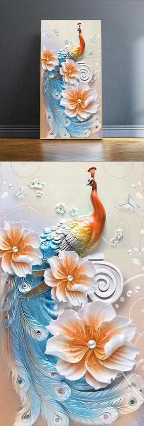 3D浮雕孔雀玄关过道壁画背景墙