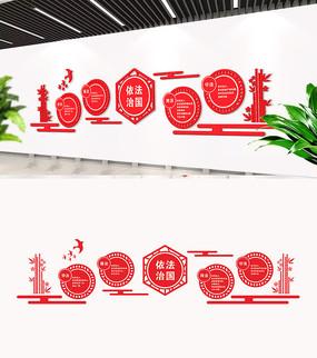 法治中国文化墙