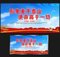 公安文化公安标语展板