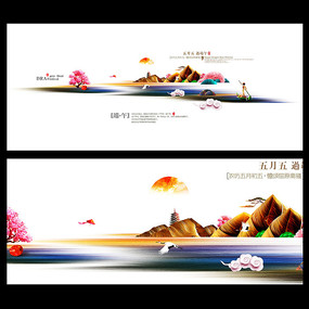 清新唯美风格端午节海报设计
